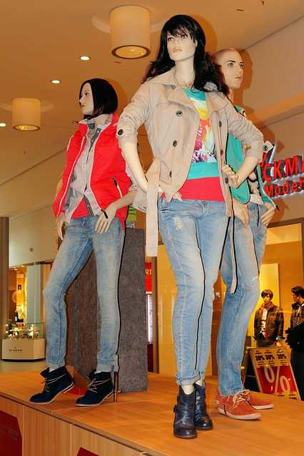 Good-Looking Shop Display