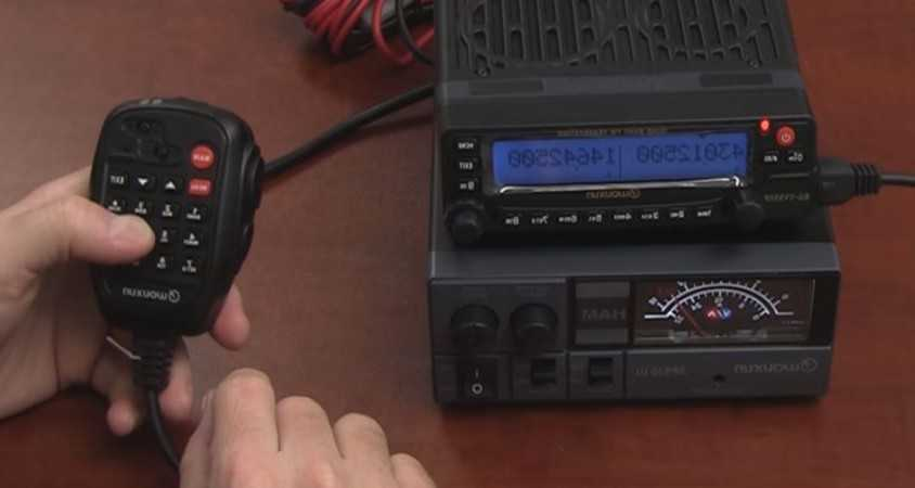 Two-Way Mobile Radios