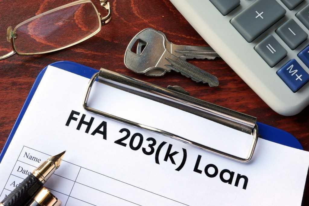 FHA 203(k) Loan Fill-up Form